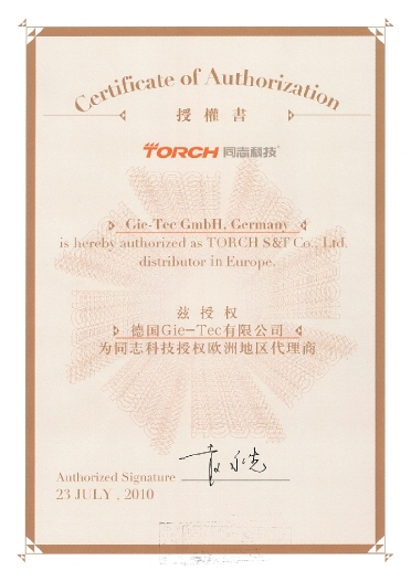 Zertifikat Torch